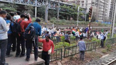 Bharat Bandh: मुंबई मध्ये मध्य रेल्वेची वाहतूक विस्कळीत; कांजूर मार्ग स्थानकामध्ये 'बहुजन क्रांती मोर्चा' कडून रेल रोको