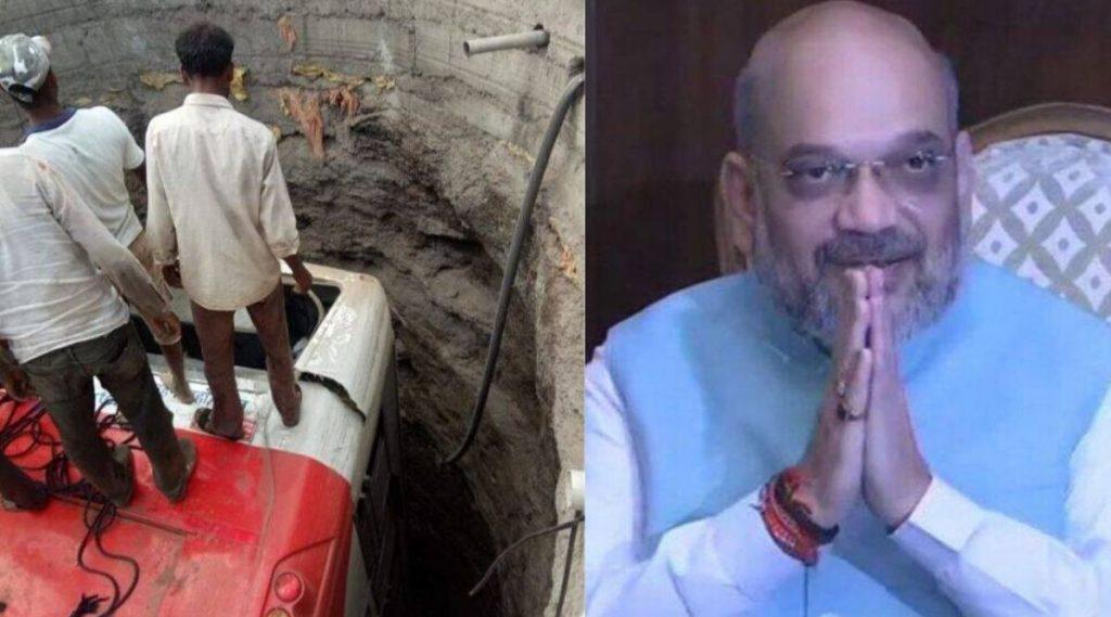 नाशिक अपघाताच्या मृतांसाठी केंद्रीय गृहमंत्री अमित शहा, रामनाथ कोविंद यांनी खास ट्विट च्या माध्यमातून वाहिली श्रद्धांजली