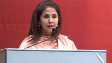 Urmila Matondkar To Join Shiv Sena: अभिनेत्री उर्मिला मातोंडकर पुन्हा राजकारणात सक्रीय होणार; उद्या शिवसेनेत प्रवेश करण्याची शक्यता