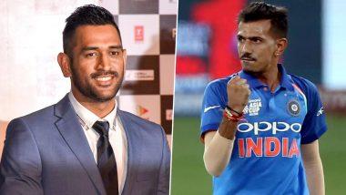 Video: हॅमिल्टन पोहचली टीम इंडिया, युजवेंद्र चहल याने प्रवासादरम्यान एमएस धोनी च्या सन्मानार्थ टीम बसमधील 'या' कामाचा केला खुलासा