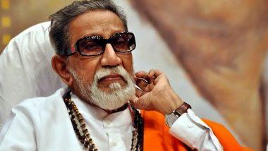 Balasaheb Thackeray Jayanti 2020: शिवसेनाप्रमुख बाळासाहेब ठाकरे यांच्या बहुआयामी व्यक्तीमत्वाची काही वैशिष्ट्ये