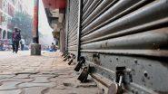 Bharat Bandh: शेतकरी संघटनांची उद्या देशव्यापी 'भारत बंद'ची हाक; जाणून घ्या काय सुरु राहणार व काय बंद