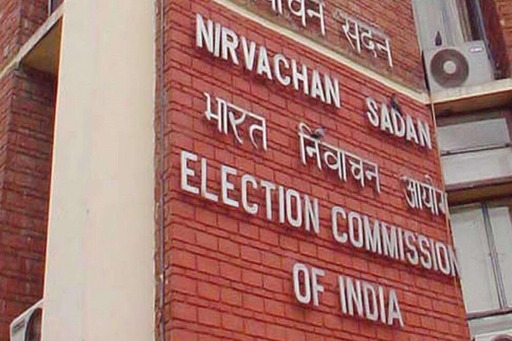 दिल्ली विधानसभा निवडणूक कार्यक्रम आज जाहीर होण्याची शक्यता, निवडणूक आयोगाने बोलावली पत्रकार परिषद