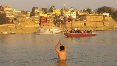 Varanasi: गंगा नदीचे प्रदूषण केल्यास होणार 25 हजाराचा दंड; घाटावर कपडे धुण्यास, मुर्तींचे विसर्जन करण्यास मनाई