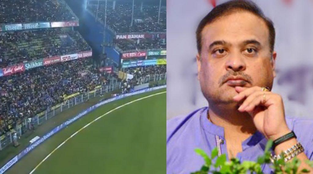 भारतविरुद्ध श्रीलंका सामना पाहण्यास आलेल्या प्रेक्षकांनी CAA विरोधात PWD मंत्री हिमन्त विश्व शर्मा यांच्याविरुद्ध स्टेडियममध्ये लगावले नारे, पाहा Video