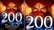 Tanhaji Box Office Collection: अजय देवगणच्या 'तान्हाजी: द अनसंग वॉरियर' ची 200 कोटी क्लबमध्ये एन्ट्री; आतापर्यंत मोडले 'हे' रेकॉर्ड्स