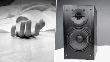 नागपूर: वडिलांनी DJ च्या तालावर काढली 22 वर्षीय मुलाची अंत्ययात्रा, मृत तरुण होता महाराष्ट्राचा सुवर्णपदक विजेता बॉक्सर प्रणव राऊत