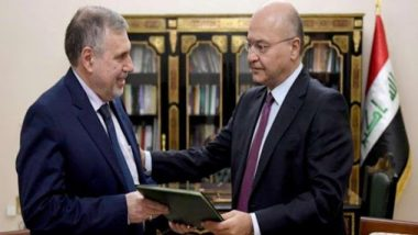 मोहम्मद तौफिक अलावी इराकचे नवे पंतप्रधान; राष्ट्रपती बरहम सालेह यांनी केली घोषणा