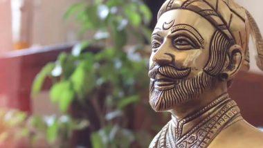 Shiv Jayanti 2020 Tithi Date: यंदा शिवजयंती तिथीनुसार कधी साजरी केली जाणार?