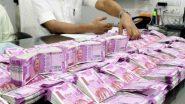 1 मार्च पासून मोठा बदल; 'या' बँकेच्या ATM मधून निघणार नाहीत 2000 रुपयांच्या नोटा