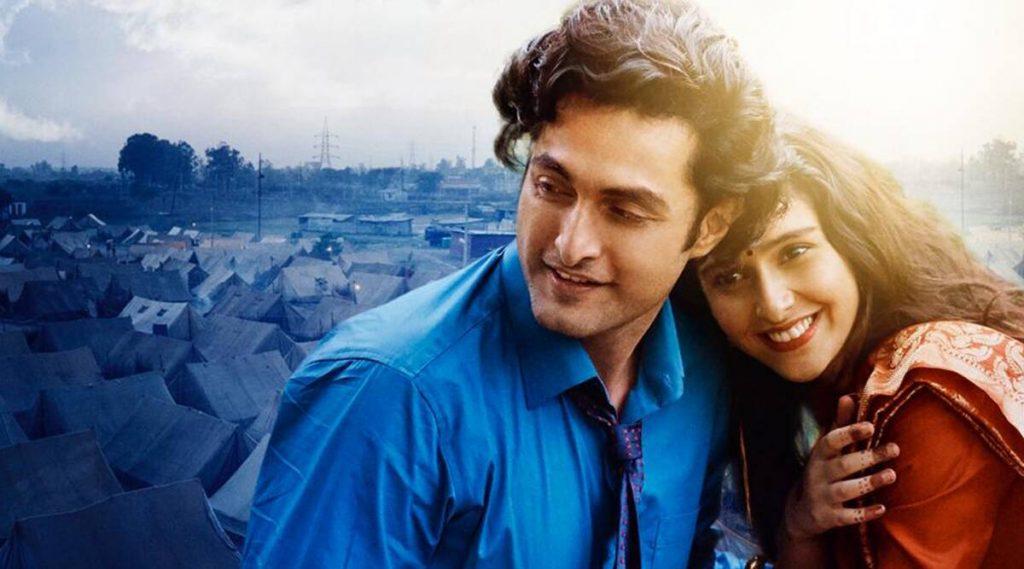 Shikara Full Movie in HD 720p Leaked on TamilRockers & Telegram For Free Download: दिग्दर्शक विधु विनोद चोप्रा यांचा 'शिकारा' चित्रपट बनला पायरसीचा शिकार