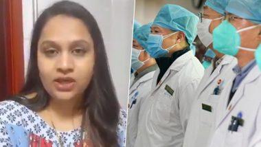 Coronavirus: पती मायदेशी परतल्याने 'साता-याची महिला' वुहानमध्ये अडकली; भारत सरकारकडे केली मदतीची मागणी