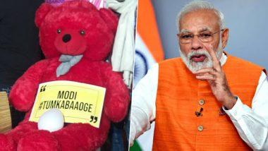#TumKabAaoge: 'व्हॅलेंटाईन डे'साठी पंतप्रधान नरेंद्र मोदींना पत्राद्वारे आमंत्रण