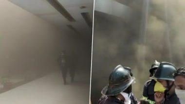#Update Thane Fire: कापूरबावडी येथील लेक सिटी मॉल मध्ये आग; दोन जण जखमी