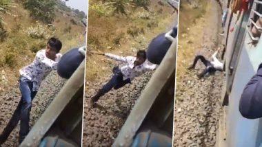धक्कादायक! टिक-टॉक करिता धावत्या रेल्वेतून जीवघेणी स्टंटबाजी करणे पडले महागात; थोडक्यात बचावला तरूणाचा जीव
