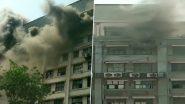 Mumbai Fire: माझगाव येथील GST भवन मध्ये भीषण आग; अग्निशमन दलाच्या 20 गाड्या घटनास्थळी दाखल