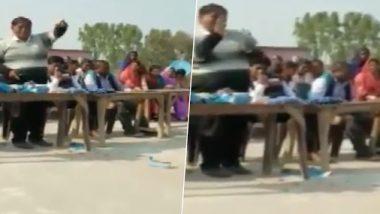 उत्तर प्रदेश: चक्क मुख्याध्यापकानेचं विद्यार्थ्यांना दिला कॉपी करण्याचा सल्ला; पहा व्हिडिओ