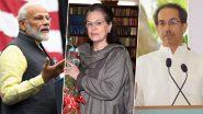 मुख्यमंत्री उद्धव ठाकरे आज दिल्ली दौ-यावर, मोदी आणि सोनिया गांधीं ची घेणार भेट