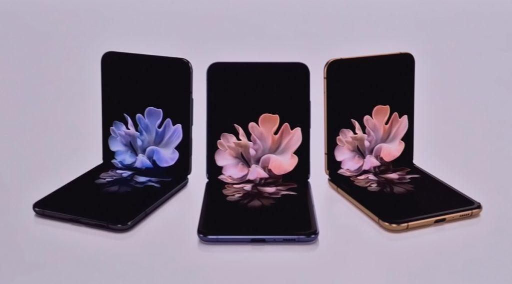 Samsung Galaxy Z Flip ची प्री बुकिंग आजपासून सुरु, किंमत ऐकून तुमचे ही डोळे चक्रावतील