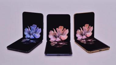 Galaxy Z Fold 3: सॅमसंग कंपनी अजून 'हे' स्मार्टफोन लाँच करण्याच्या तयारीत, जाणून घ्या फिचर्स