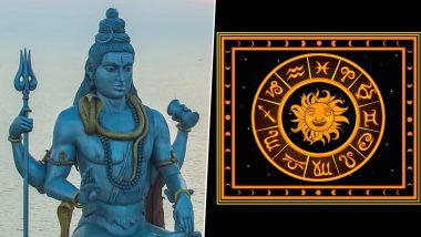 Maha Shivratri 2020: मेष ते मीन राशीनुसार तुम्ही असा कराल शंकराला अभिषेक तर पूर्ण होऊ शकतील तुमच्या सर्व मनोकामना
