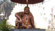 Sant Gadge Baba Jayanti 2020: शिक्षण, स्वच्छता आणि समाजसेवेची कास धरणारे संत गाडगे बाबा यांचे प्रेरणादायी विचार