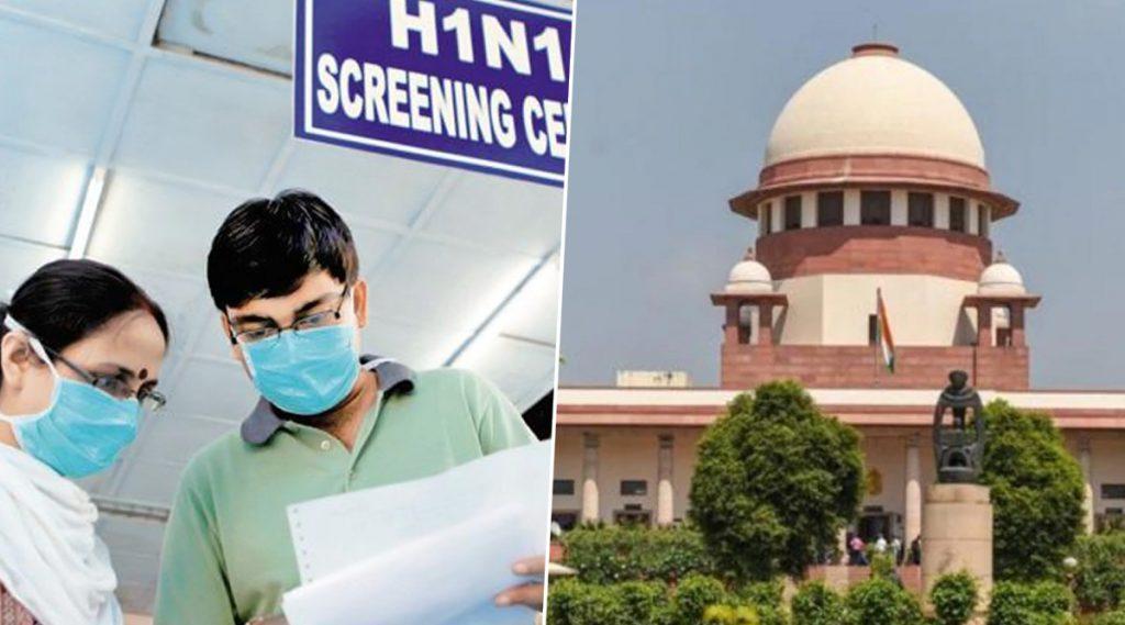नवी दिल्ली: सुप्रीम कोर्टात 6 न्यायाधीशांना झाली स्वाईन फ्लू ची लागण; खबरदारी म्हणून येथील अन्य लोकांचे लवकरच होणार लसीकरण
