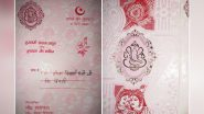 मेरठ: मुस्लीम व्यक्तीने लग्नपत्रिकेवर गणपती आणि राधा-कृष्णाचा फोटो छापून दिले कन्येच्या विवाहाचे आमंत्रण