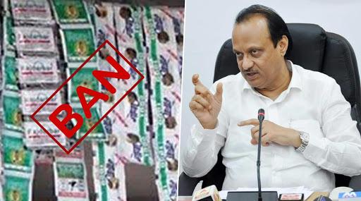 गुटखा विक्री विरुद्ध आता महाराष्ट्र पोलीस करणार कठोर कारवाई; राज्य सरकार ने दिली 'ही' परवानगी