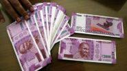 Maharashtra Dear Lottery Draw Results Today: डियर विकली लॉटरीजचे 21 फेब्रुवारीचे निकाल पहा lotterysambadresult.in वर; भाग्यवान विजेत्यांना करोडपती होण्याची संधी