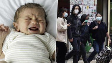 धक्कादायक! चीन मध्ये नवजात बाळाला जन्माच्या अवघ्या 30 तासांमध्ये झाली कोरोना व्हायरस ची लागण; अर्भकावर तातडीचे उपचार सुरु
