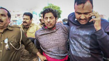 दिल्ली: देश मे सिर्फ हिंदू की चलेगी! शाहीनबाग मध्ये गोळीबार करणाऱ्या कपिल गुज्जर याचे अटकेनंतर वादग्रस्त विधान (Watch Video)