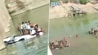 Rajasthan: राजस्थानमध्ये व-हाडाची बस नदीत कोसळली; 25 जणांचा मृत्यू, मदतकार्य सुरु
