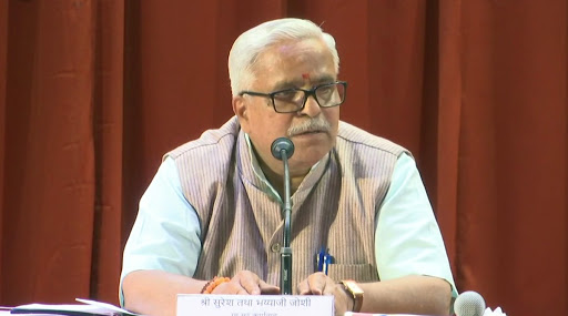 हिंदू समाज म्हणजे भारतीय जनता पक्ष नाही, रायकीय लढाईला हिंदूशी जोडू नका- भय्याजी जोशी
