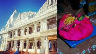 Anganewadi Jatra 2020: भराडी देवीचा गोंधळ ते ताट लावण्याची प्रथा आंगणेवाडी जत्रेमध्ये असते या 8 गोष्टींचं आकर्षण!