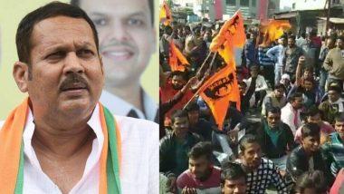 मध्य प्रदेश: छिंंदवाडा मध्ये शिवाजी महाराजांचा पुतळा हटवल्याप्रकरणी छत्रपती उदयनराजे भोसले आणि खासदार संभाजीराजे भोसले यांनी व्यक्त केला संताप