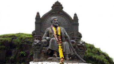 Shiv Jayanti 2020 Songs: शिवजयंती निमित्त छत्रपती शिवाजी महाराज यांच्या कतृत्वाचा गौरव करणारी खास मराठमोळी गाणी