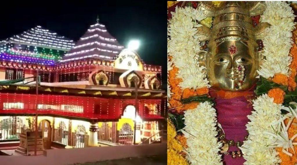 Anganewadi Jatra 2020: आंगणेवाडीच्या भराडी देवी जत्रेला आजपासून मोठ्या जल्लोषात सुरूवात