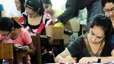 MSBSHSE HSC Board Exam 2020: महाराष्ट्र बोर्डाच्या आजपासून सुरू होणार्या 12 वीच्या परीक्षेला सामोरं जाण्यापूर्वी या '7' गोष्टी नक्की लक्षात ठेवा!
