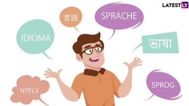 International Mother Language Day 2020: आंतरराष्ट्रीय मातृभाषा दिवस 21 फेब्रुवारी दिवशी साजरा करण्यामागे हा आहे इतिहास