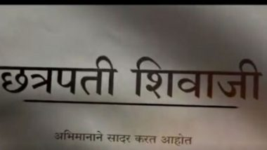 दिग्दर्शक नागराज मंजुळे कडून 'शिवाजी', 'राजा शिवाजी', 'छत्रपती शिवाजी' या शिवत्रयीची घोषणा; रितेश देशमुख शिवरायांच्या भूमिकेत झळकणार?