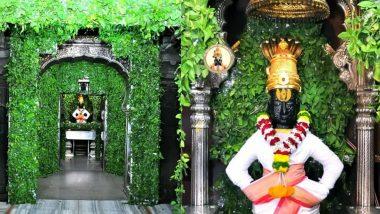 Maha Shivratri 2020:  महाशिवरात्र निमित्त पंढरपुरच्या विठ्ठल मंदिराचा गाभा सजला लाखो बेलपत्रांनी (Watch Video)
