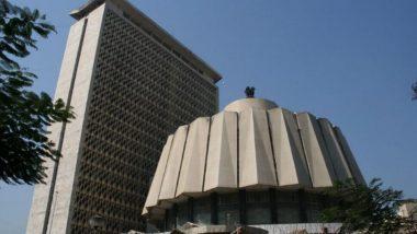 Maharashtra Budget Session 2020: महाविकास आघाडी सरकारचं पहिलं अर्थसंकल्पीय अधिवेशन आजपासून होणार सुरू; 6 मार्चला सादर होणार अर्थसंकल्प