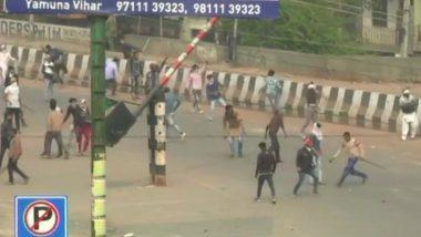 CAA Protest:  नोर्थ ईस्ट दिल्ली मध्ये कलम 144 लागू; पुढील महिन्याभरासाठी जमावबंदी लागू