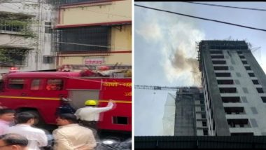 Thane Fire: नौपाडा परिसरात Under Construction इमारतीच्या टेरेसला आग; अग्निशमन दलाच्या गाड्या दाखल