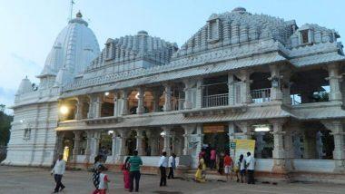 Anganewadi Jatra 2020: आंगणेवाडी जत्रेवेळी दिव्यांगांना मंदिरापर्यंत पोहचण्यासाठी रिक्षाची व्यवस्था