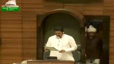 Maharashtra Budget session 2020: विरोधकांच्या गोंधळामुळे दुसऱ्या दिवशीही सभागृहाचे कामकाज तहकूब