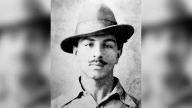 Bhagat Singh Birth Anniversary: भगतसिंह यांच्या 113 व्या जयंती निमित्त त्यांंच्या आयुष्याविषयी फार माहित नसलेल्या गोष्टी जाणुन घ्या