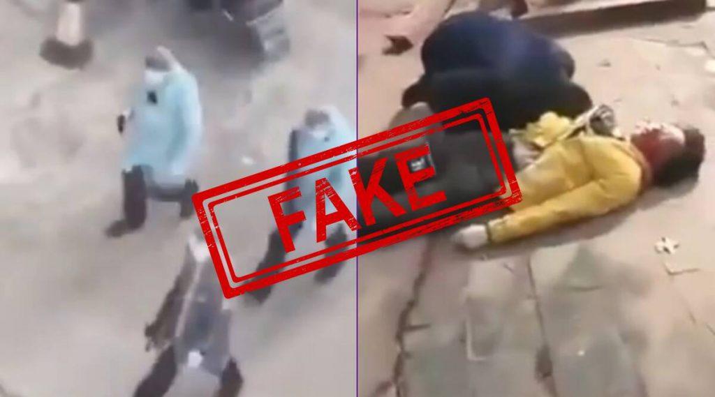 चीनमध्ये खरेच पोलिसांनी कोरोना विषाणूची लागण झालेल्या रूग्णांना ठार मारले? जाणून घ्या या Viral Video मागील सत्य