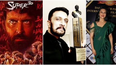 Dadasaheb Phalke Awards 2020: हृतिक रोशन सर्वोत्कृष्ट अभिनेता तर सर्वोत्कृष्ट चित्रपटाचा मान 'सुपर 30' ला; पहा सन्मानित कलावंतांची यादी